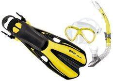 ขาย Mares Volo One Ultra Light Snorkelling Set Yellow