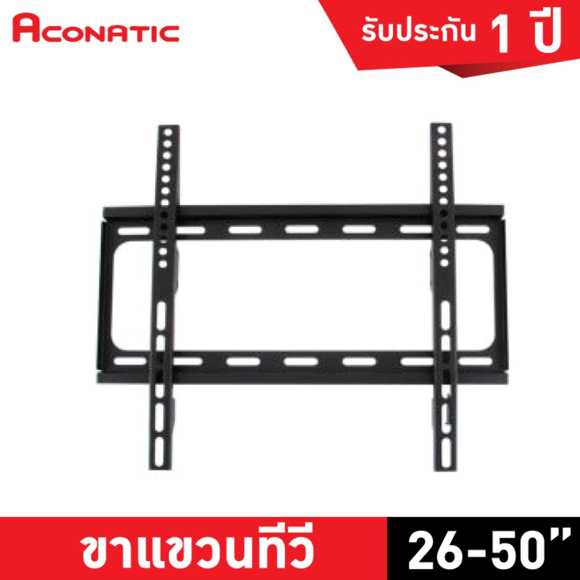 Aconatic ขาแขวนทีวี รุ่น An-Tv2650f By The I-Life.