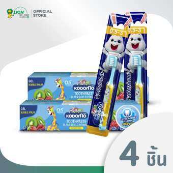 KODOMO แปรงสีฟันเด็ก โคโดโม (โปรเฟสชั่นแนล) 0.5-3 ปี 2 ด้าม (คละสี) + ยาสีฟันเด็ก โคโดโม ชนิดเจล สูตรอัลตร้า ชิลด์ กลิ่นบับเบิ้ลฟรุ๊ต 40 กรัม 2 หลอด-