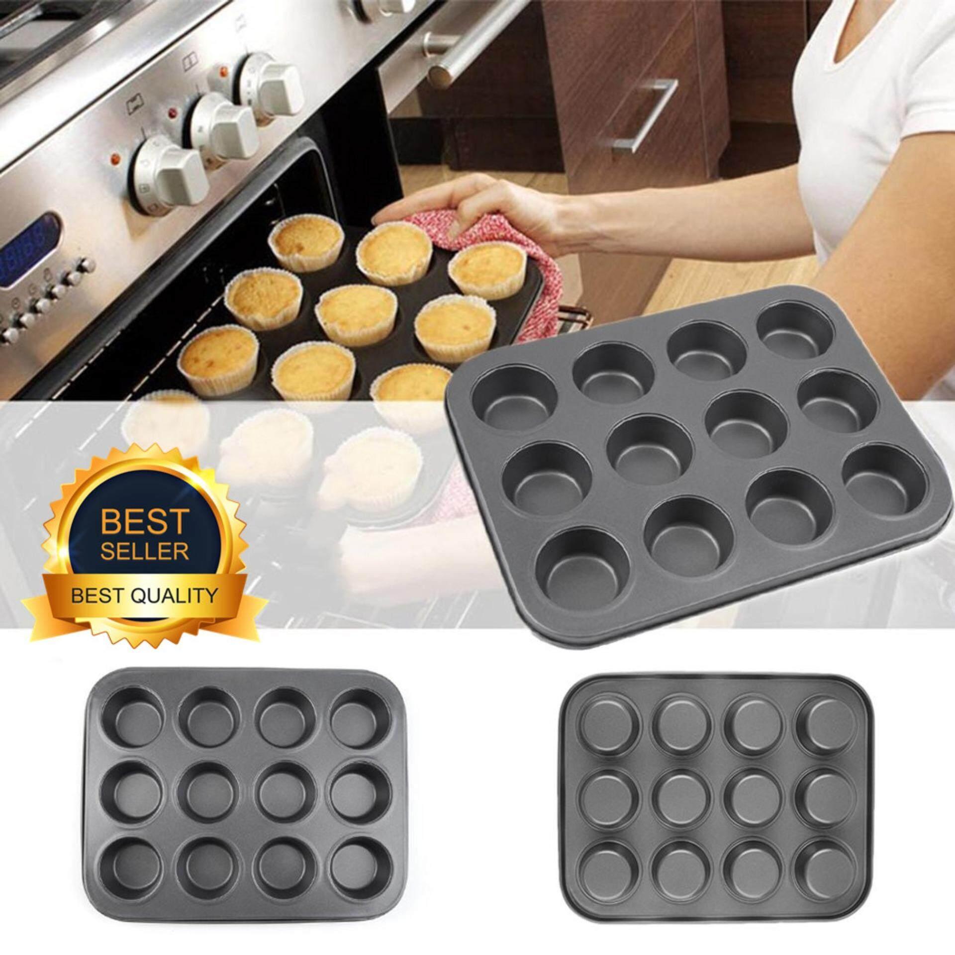 12 ถ้วย Muffin Bun Cupcake อุปกรณ์อบอาหารแม่พิมพ์ถาด Pan Kitchen - Intl By Legendseller.