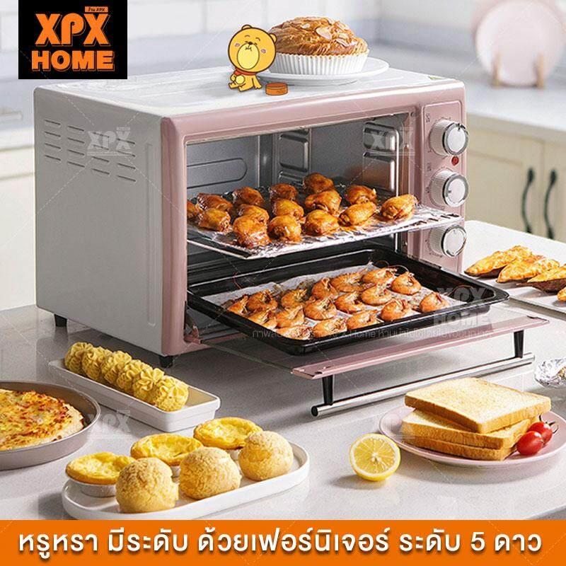 XPX เตาอบไฟฟ้า เตาอบตั้งโต๊ะ เตาอบ เตาอบไฟฟ้าอเนกประสงค์ เตาอบ 3 ชั้น ความจุ 30 ลิตร 1600 วัตต์ Electric oven JD81