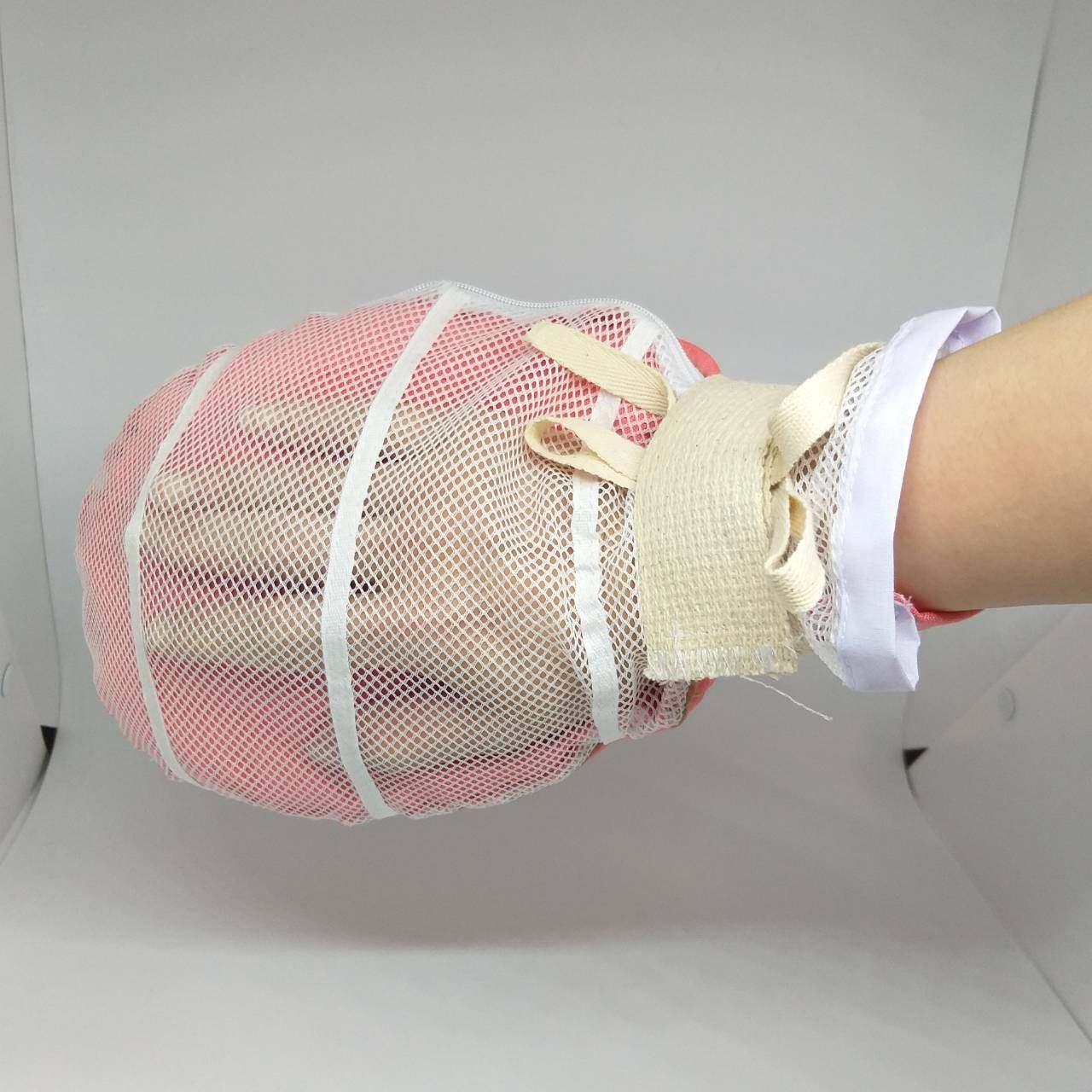 ถุงมือกันดึงสายผู้ป่วย (สีชมพู)