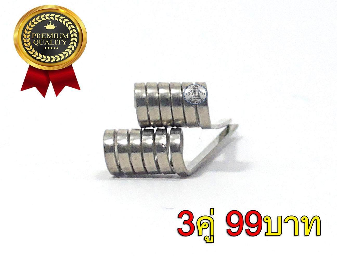ลวดแบน Flat Coil Ni80 ลวดสำเร็จ 0.12ohm ลวดคิดนี่ Kidney Puncher จำนวน 3 คู่ 99 บาท By B Store.
