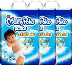 ราคา Mamy Poko Extra Soft กางเกงผ้าอ้อมสำหรับเด็กผู้ชาย Size L 52 ชิ้น X 3 แพค รวม 156 ชิ้น Mamy Poko Thailand