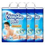 ความคิดเห็น Mamy Poko Extra Soft กางเกงผ้าอ้อมสำหรับเด็กผู้ชาย Size M 64 ชิ้น X 3 แพค รวม 192 ชิ้น