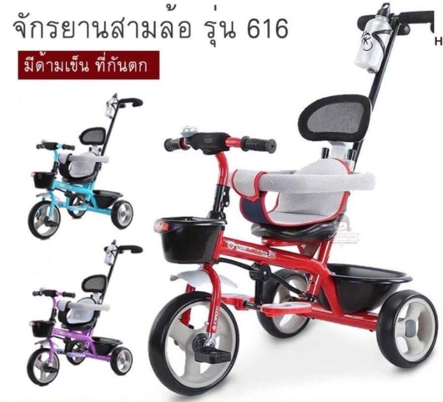 ?ถูกสุด พร้อมส่ง?จักรยานสามล้อ จักรยานเด็ก จักรยาน 3 ล้อ รถเข็นเด็ก รถเข็นเด็กสามล้อ มีด้ามเข็น มีตะกร้าหน้า-หลัง.