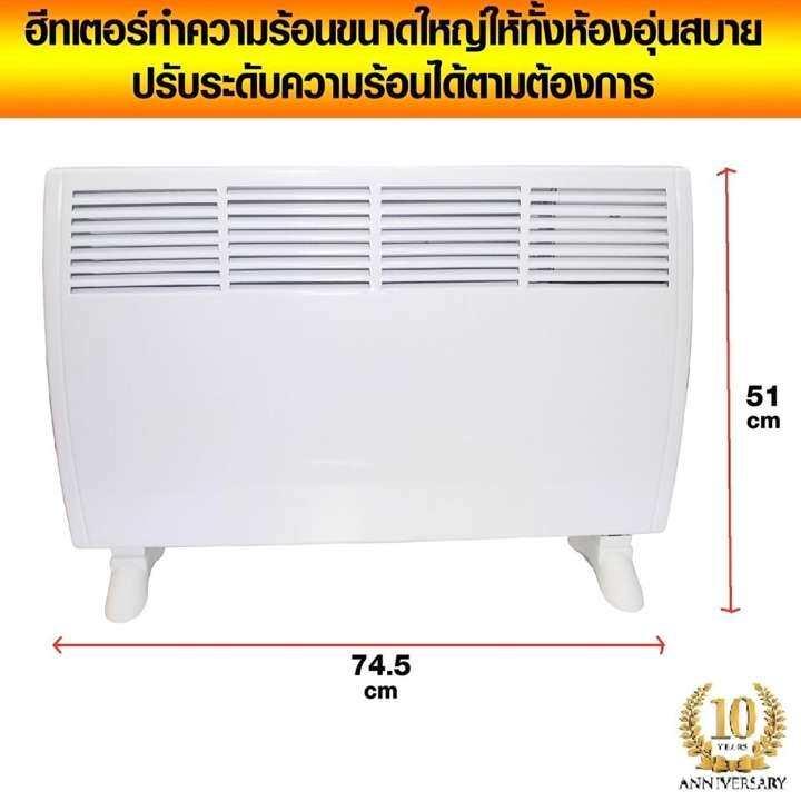 ฮีตเตอร์ 2000W ฮีทเตอร์ เครื่องทำความร้อน  โยคะร้อน  heater ฮีทเตอร์ขนาดใหญ่
