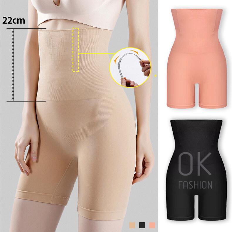 U-Oo99 กางเกงในกันม้วนกระชับสัดส่วน ไซส์ Xs-4xl ชุดชั้นในหญิง กางเกงในเก็บพุง กระชับต้นขา กางเกงสเตหญิง ชุดกระชับสัดส่วน กางเกงซับในผญ.