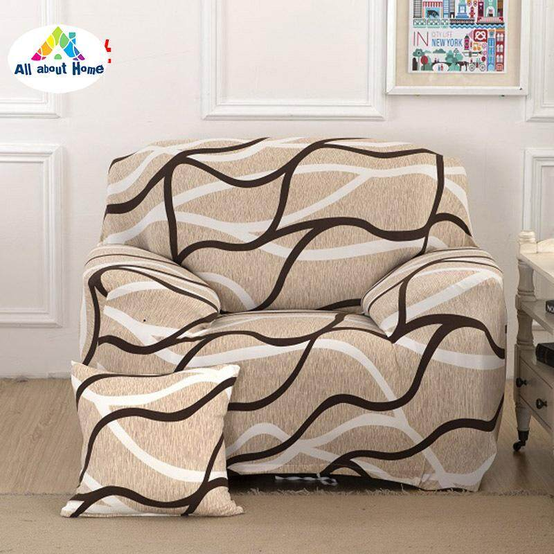 Abh Stretch Sofa Covers Pillow Case Set Soft Slipcovers Elastic Cover For Single Seat By All About Home.