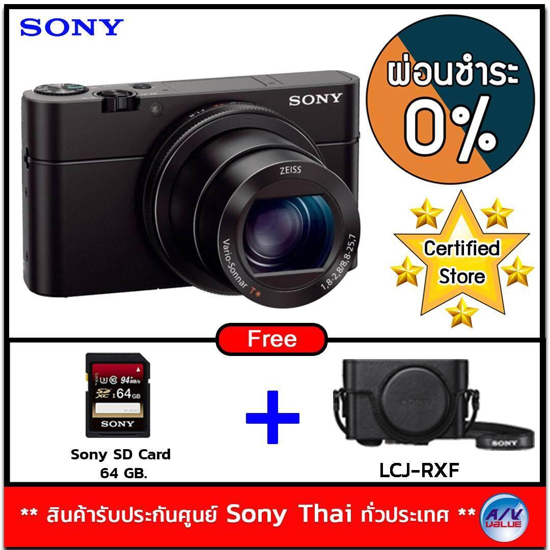 Sony Cybershot Dsc-Rx100m4 20.1mp - Black (สีดำ) Free: Sony Sd Card 64gb + Lcj-Rxf (black) **ผ่อนชำระ 0% **.