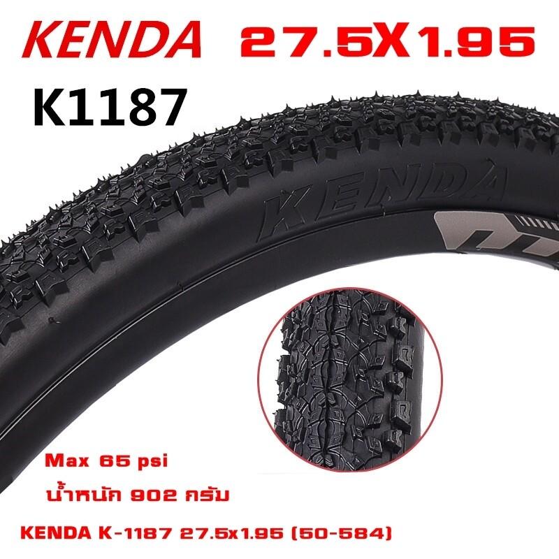 ยางนอกจักรยาน Kenda 27.5x1.95 K1187 ขอบลวด.