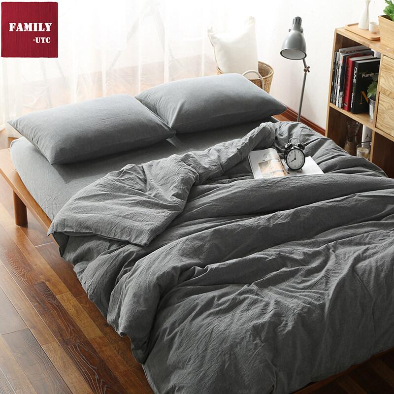 muji style ชุดเครื่องนอน ครบ4ชิ้น รวมผ้าปูที่นอน1 ปลอกผ้านวม1 ปลอกหมอน2 6ฟุต/5ฟุต คอตตอน100%หลากสี Family utc