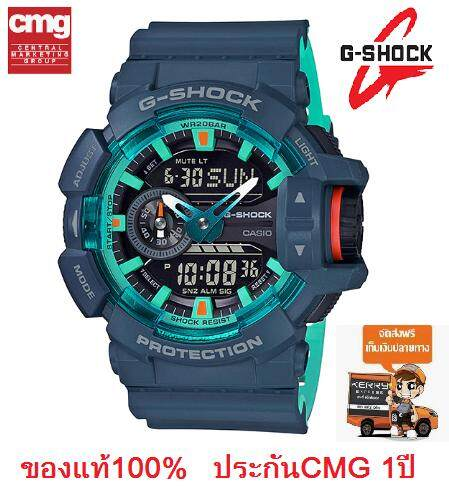 Win Watch Shop นาฬิกา Casio G-Shock รุ่น Ga-400cc-2adr นาฬิกาผู้ชาย สายเรซิ่นรุ่นสีพิเศษ ใหม่ล่าสุด ปี 2019 - มั่นใจ ของแท้ 100% รับประกันศูนย์ Cmg 1 ปีเต็ม (ส่งฟรี เก็บเงินปลายทาง).