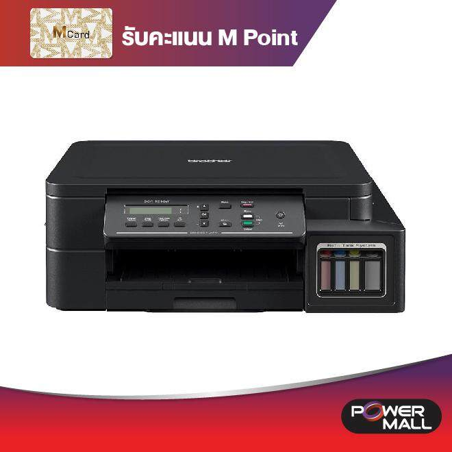 Brother Printer Multifunction Ink Tank 3 In1 Dcp-T510w Brotherเครื่องพิมพ์มัลติฟังก์ชั่นอิงค์เจ็ท 3 In 1รุ่นdcp-T510w.