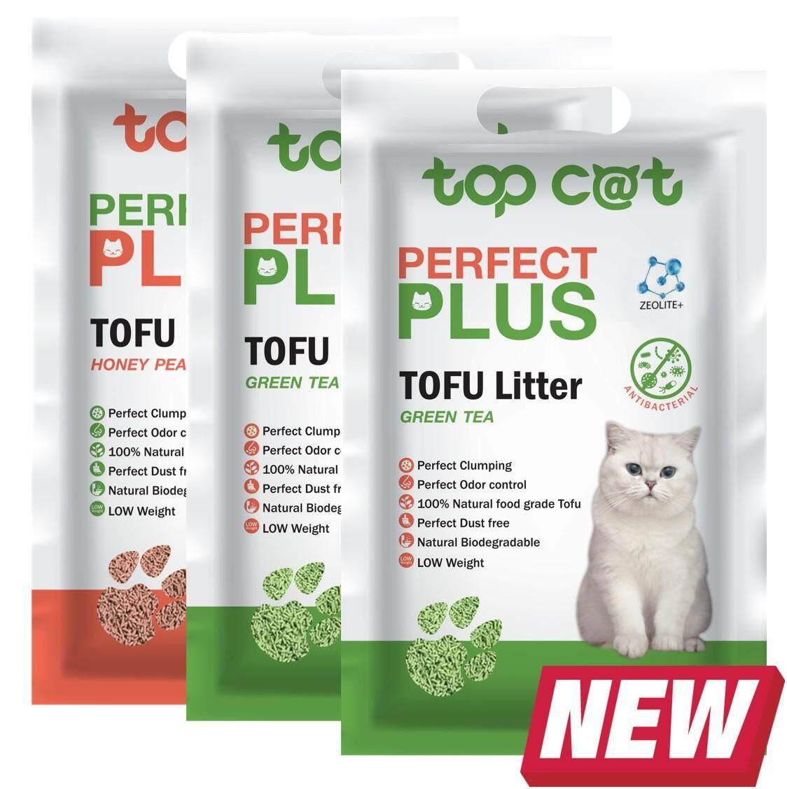 ทรายแมวเต้าหู้ Topcat Perfect Plus กลิ่น Honey Peach 6l 1 ถุง Greentea 2 ถุง By Topcat.