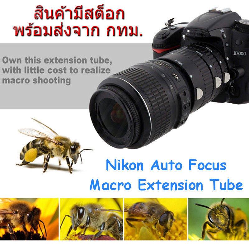 Nikon Slr Dslr F Mount Auto Focus Macro Extension Tube ท่อมาโคร ออโต้โฟกัส.