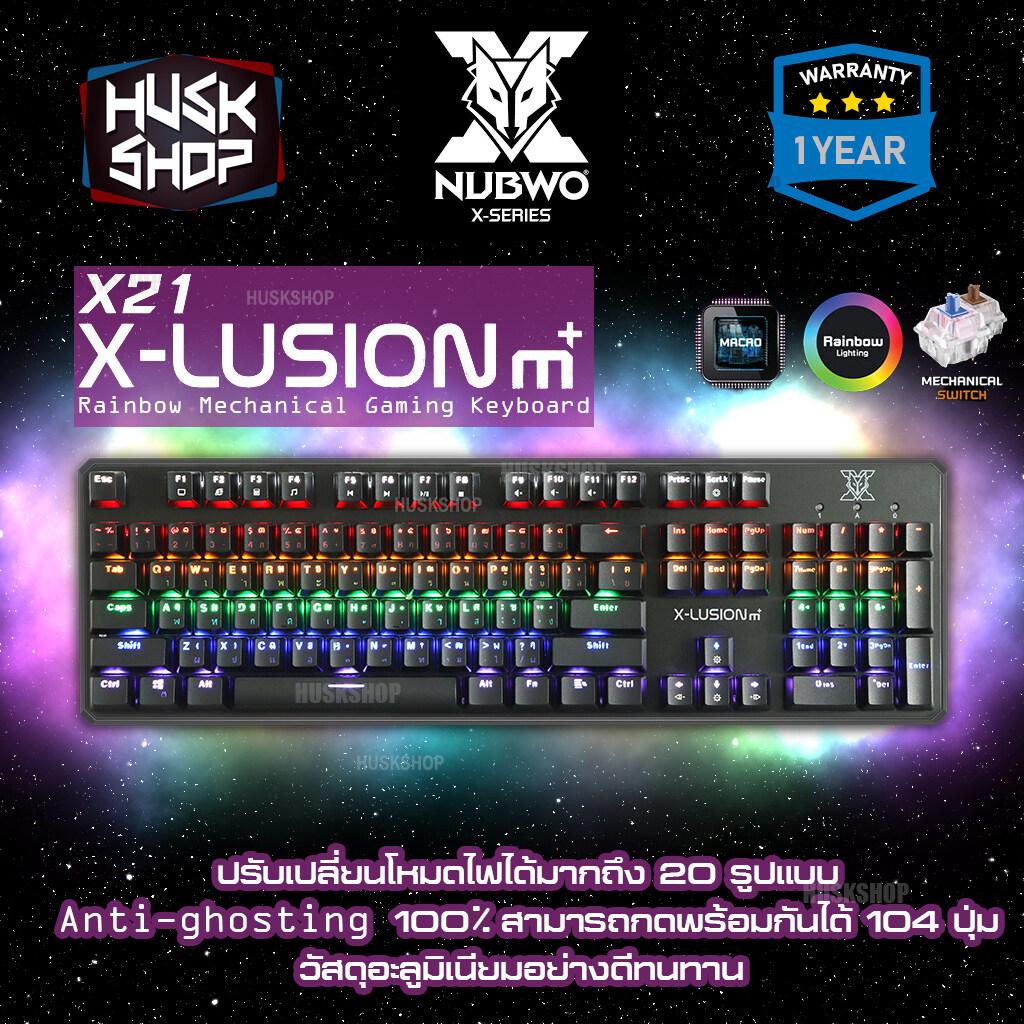 Nubwo X-Lution X21 M+ Mechanical Gaming Keyboard Blue / Brown Switch คีย์บอร์ดเมคานิคอล ประกัน 1ปี.