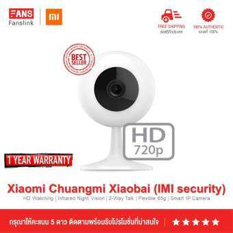 IMI Home Security Camera กล้องวงจรปิด IP Camera 720P HD-