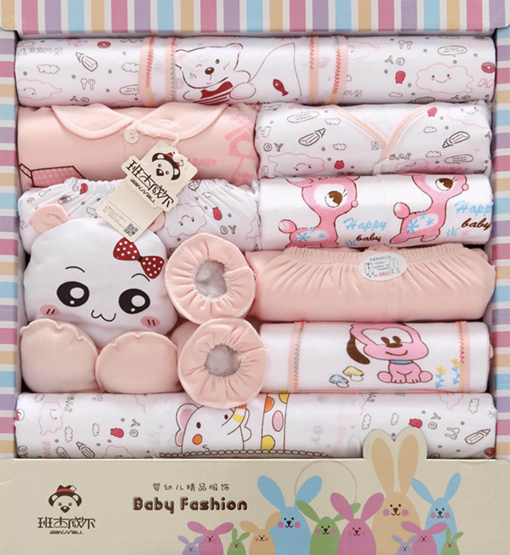 แนะนำ Baby ชุดของขวัญสำหรับเด็กอ่อน 18 ชิ้น หนาพิเศษ(แพ็คกล่องตามรูป100%)