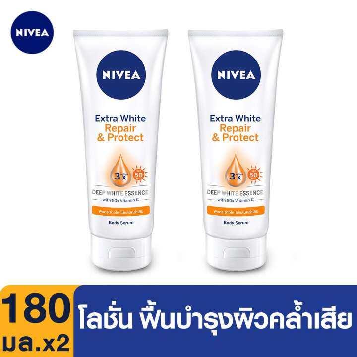 นีเวีย เอ็กซ์ตร้า ไวท์ รีแพร์ แอนด์ โพรเทค เอสพีเอฟ50 เซรั่ม 180 มล. 2 ชิ้น NIVEA Extra White Repair and Protect SPF 50 Serum 180 ml. 2 pcs. (เซรั่ม, เซรั่มบำรุงผิว, ครีมบำรุงผิว, กันแดด, ไวท์เทนนิ่ง, ครีมทาตัว, ครีมทาผิวขาว, ครีมทาผิว, ครีม