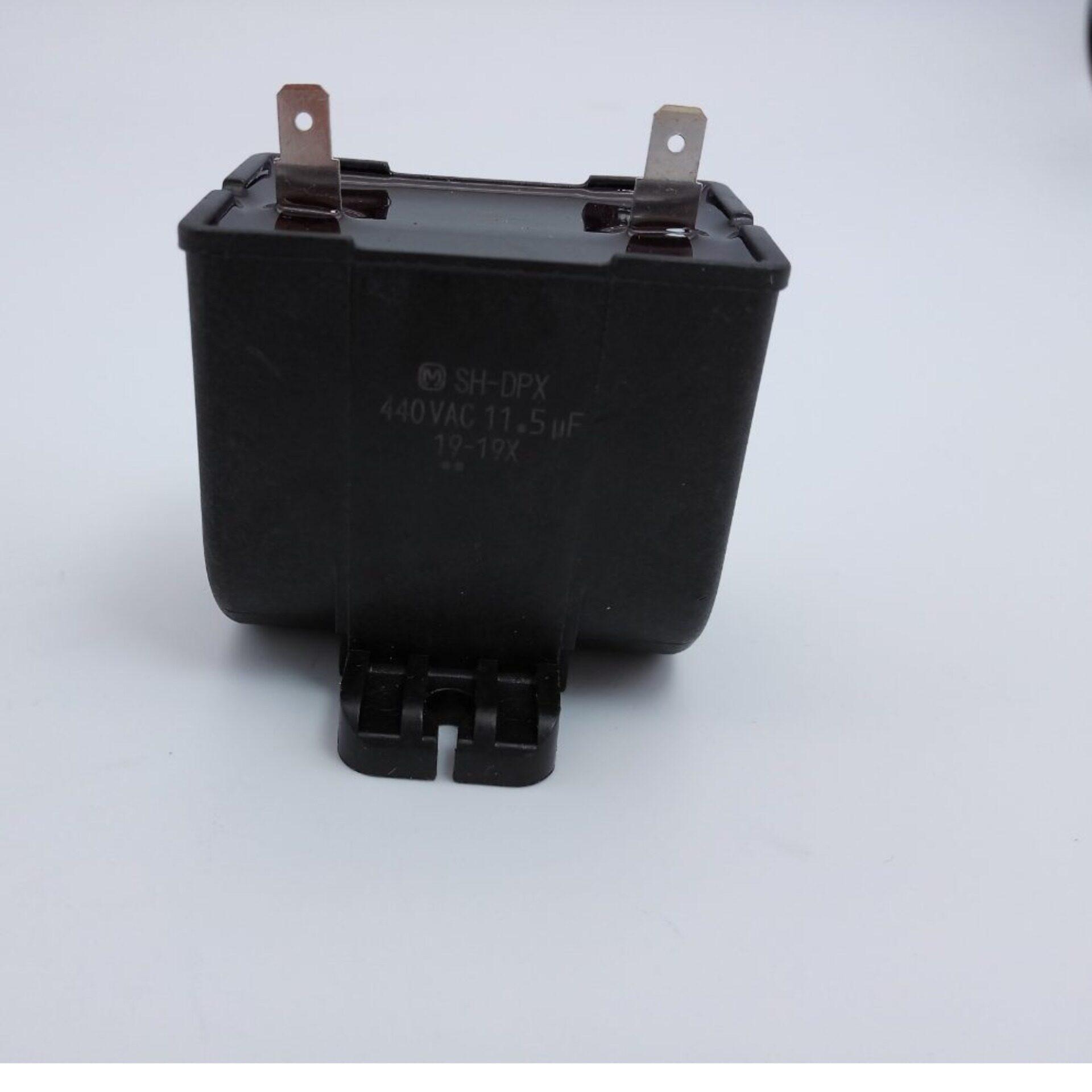 คาปาซิเตอร์ ปั้มน้ำฮิตาชิ 11.5uF 440V. CAPACITOR