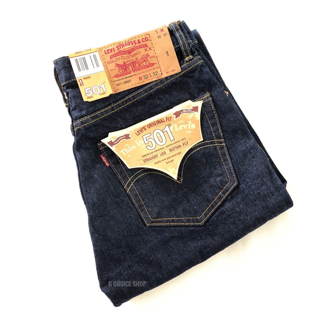 กางเกงยีนส์ Levis 501 ผ้าดิบ 14oz ริมแดง ทรงกระบอก - Dark Blue.