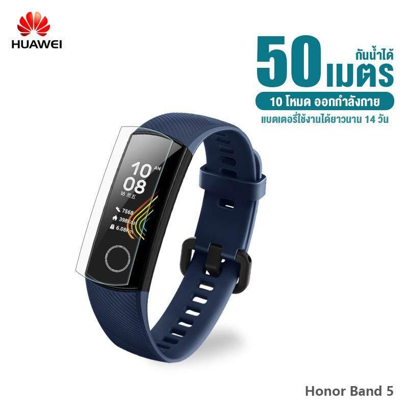 Huawei Honor Band 5 นาฬิกาสมาร์ทวอทช์ Smart Watch สายรัดข้อมือเพื่อสุขภาพ.