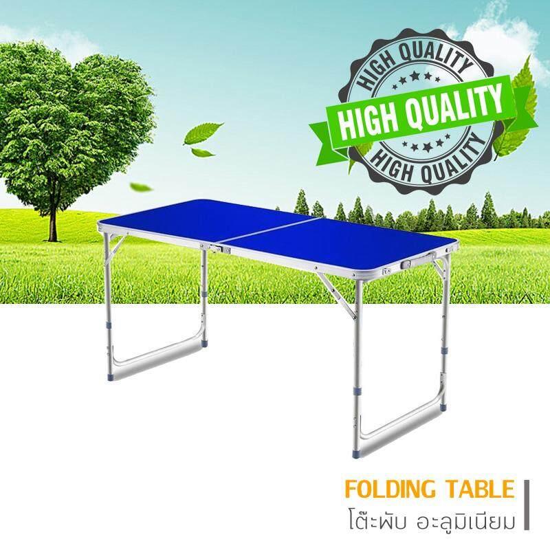 Jumper Kids โต๊ะปิกนิก โต๊ะปิกนิกพับได้ โต๊ะพับได้อเนกประสงค์ ปรับระดับได้ By Jumper Kids.