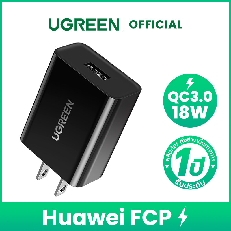 Ugreen หัวชาร์จเร็ว Qc3.0 Usb ขนาด 18w ขาปลั๊กแบบ Us สำหรับ Chuwi Hi10 X/oppo A5s/vivo/redmi Note 9s/realme/iphone 11/samsung S20+/a70/a50/huawei P40.