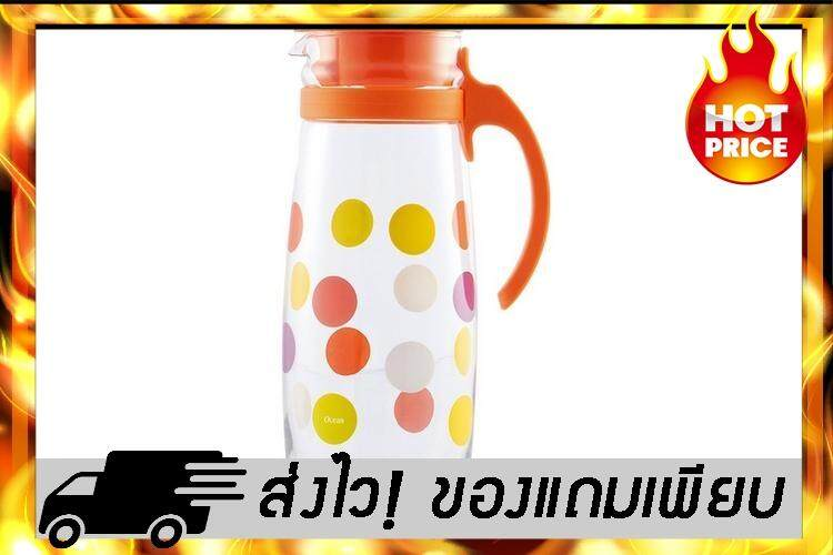 ((มีสินค้า)) เหยือกน้ำ แก้ว 1.6l Colorful Dot ส้ม  Ocean  3v2055801g0006 เครื่องครัว กระทะ เครื่องครัว ส แตน เล ส อุปกรณ์ เครื่องครัว หม้อ ส แตน เล ส ชุด เครื่องครัว ชุด ห้อง ครัว ราคา ถูก ชุด เครื่องครัว ส แตน เล ส หม้อ ส แตน เล ส ราคา ครัว ส แตน เล.