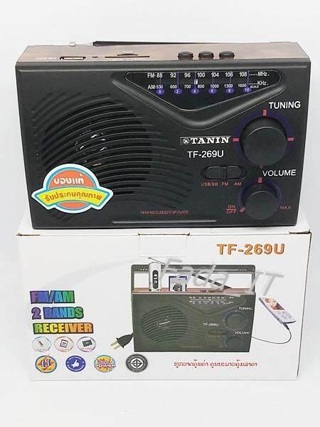 Tanin  วิทยุพกพา รุ่น Tf-269u หูหิ้ว Fm/am มี ช่องเล่นทรัมไดร์ฟ Usb/tf/sd Card.
