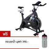 ซื้อ 360 Ongsa Fitness จักรยานนั่งปั่นออกกำลังกาย Hp Sp0708 สีดำ 22 Kg ฟรี กระบอกน้ำ ถูก ใน กรุงเทพมหานคร