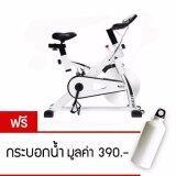 ซื้อ 360 Ongsa Fitness จักรยานนั่งปั่นออกกำลังกาย Spin Bike 9011S สีขาว ฟรี กระบอกน้ำ ใหม่