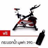 ซื้อ 360 Ongsa Fitness จักรยานปั่นออกกำลังกาย Spin Bike 18 Kg Am S2000T ดำ แดง ฟรี กระบอกน้ำ ถูก ใน กรุงเทพมหานคร