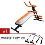 ซื้อ 360 Ongsa Fitness Fitness Sit Up Bench รุ่น And 605C 360 Ongsa Fitness เป็นต้นฉบับ