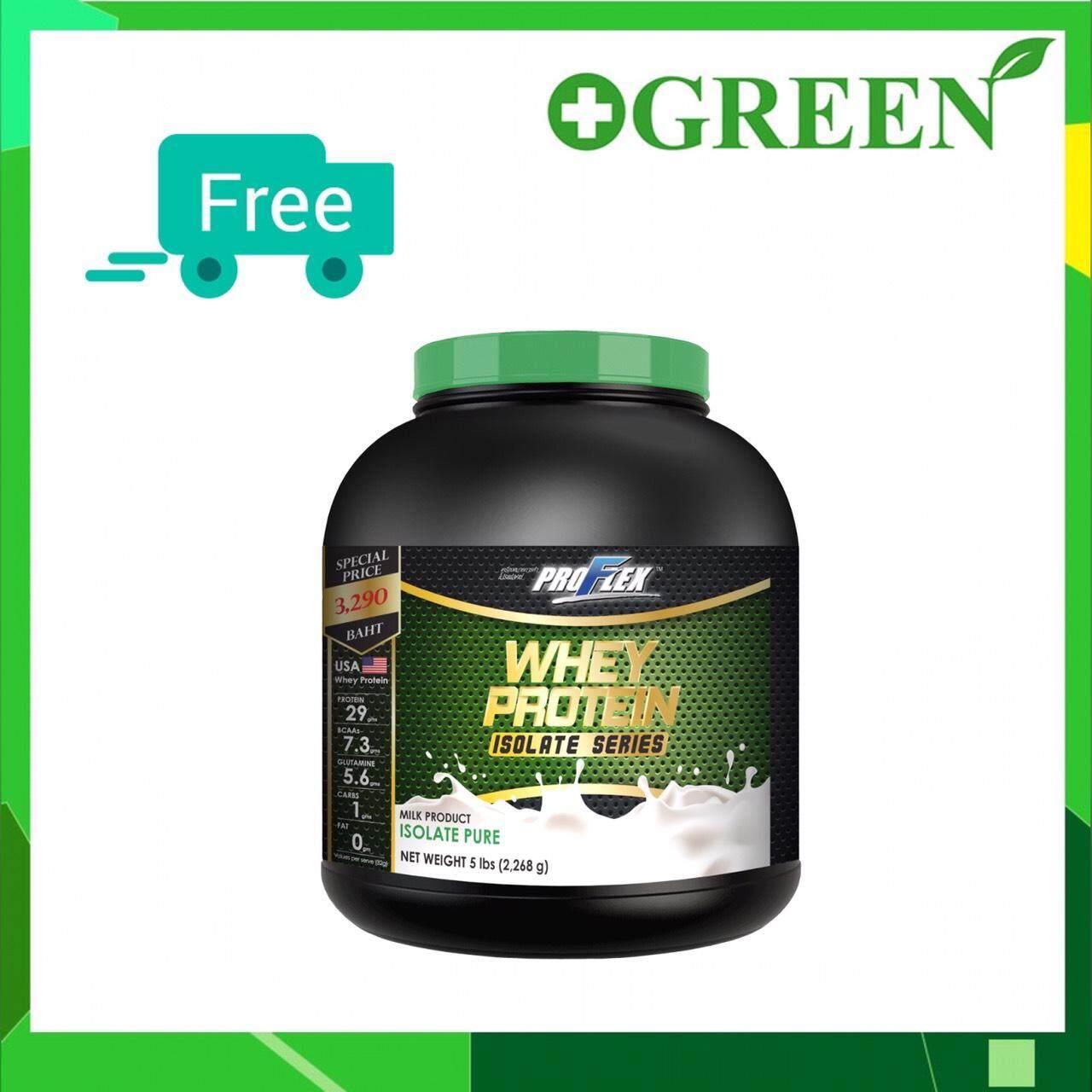 ProFlex Whey Protein Isolate Pure 5 Lbs. เวย์โปรตีน ไอโซเลท รสจืด ขนาด 5 ปอนด์