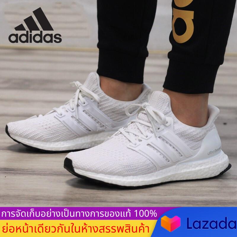 【ของแท้อย่างเป็นทางการ】สไตล์เดียวกันที่เคาน์เตอร์ Adidas Clover Ultra Boost Ub 3.0 4.0 รายการส่งเสริมการขาย รองเท้าผู้ชาย รองเท้าผู้หญิง รองเท้ากีฬา รองเท้าลำลอง รองเท้าวิ่ง รองเท้าตาข่าย Bb6308 ร้านค้าอย่างเป็นทางการ.