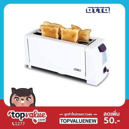 Otto เครื่องปิ้งขนมปัง รุ่น Tt-134 By Topvalue Corporate.
