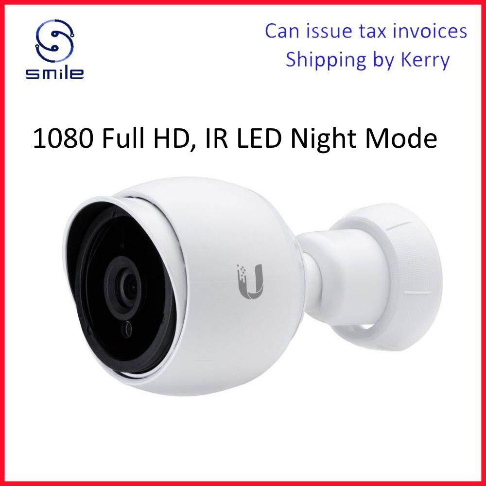 Ubiquiti Unifi Video Camera G3 (uvc-G3-Af).