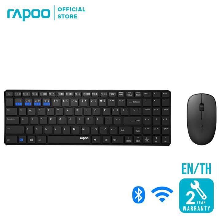 Rapoo 9300M Keyboard & Mouse Multi-mode Bluetooth 3.0/ 4.0 : ไทย / ENG (Black)