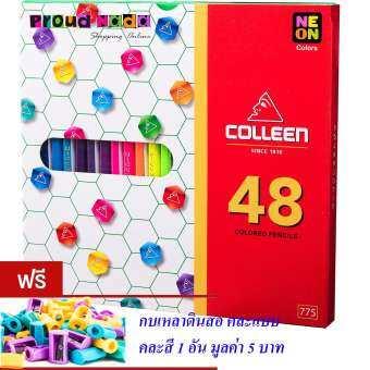 Colleen ดินสอสีไม้ คลอรีน 1 หัว 48 สี รุ่น775 สีธรรมดา+นีออน(สะท้อนแสง) (แถมฟรีกบเหลา 1 อัน)