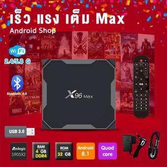 ราคานี้ วันนี้ วันเดียว รุ่นใหม่ ตัวแรง   Ram 4G. Rom 32G. Android 8.1 ,Amlogic S905x2, รองรับไวไฟ 2.4/5.8G. , Quad Core, Bluetooth , 4Kplayer-