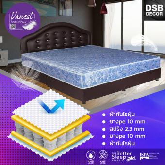 DSB Decor ที่นอนสปริงเพื่อสุขภาพ หนานุ่ม ระบบ SUPER SPRING 2.3 ขนาด 3.5 ฟุต 8 นิ้ว รุ่น QC (สีฟ้า)