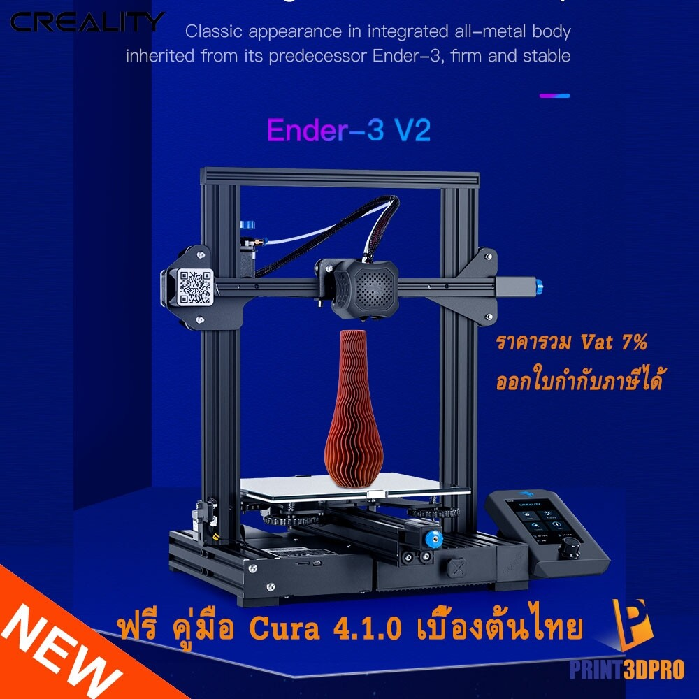 3d Printer Creality Ender3 V2 Print Size 220*220*250mm Carborundum Glass Platform,new User Interface.