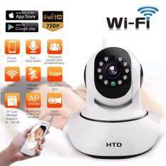 PNP กล้องวงจรปิด IP Camera 720P 1.3M Wireless Plug and Play (White)