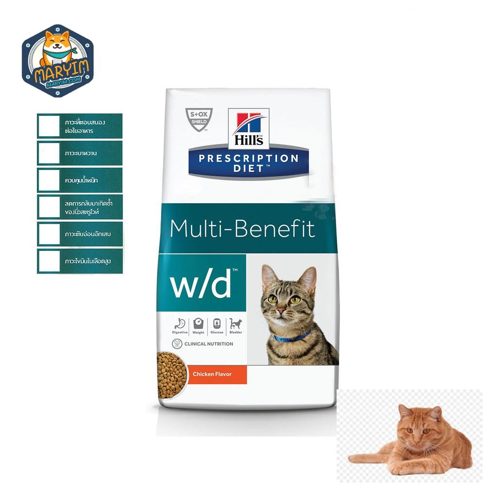 Hills W/d Feline Cat Food ฮิลล์ อาหารแมว ควบคุมน้ำหนัก ช่วยดูแลระบบทางเดินปัสสาวะให้มีสุขภาพดี ขนาด 1.5 Kg.