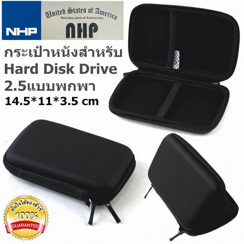 2.5 Hdd กระเป๋าหนังสำหรับ Hard Disk Drive แบบพกพา By Nhp Gadget.