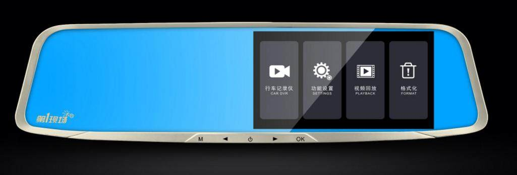 HD 1 FIRST SCENE DATA RECORDER D-197