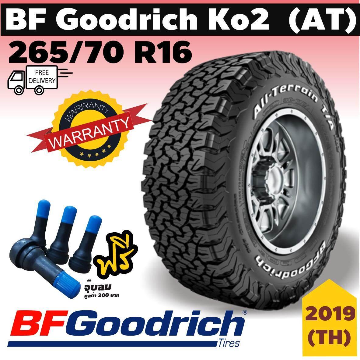 Bfgoodrich All-Terrain T/a Ko2 265/70 R16 (th และ  Usa) ปี 19  จำนวน 1 เส้น.