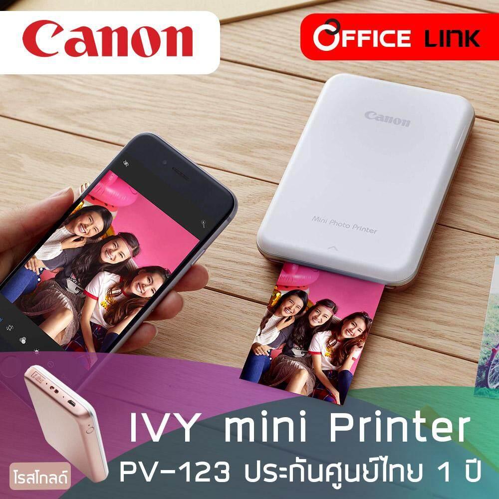 เครื่องพิมพ์ภาพถ่าย Canon Ivy Mini Photo Printer Pv-123 Pv123a ฟรี กระดาษพิมพ์รูป 10 แผ่น Inspic [p] [ประกันศูนย์ไทย 1 ปี] Office Link.